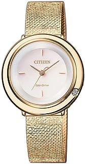 سيتيزن ساعة رسمية للنساء انالوج بعقارب ستانلس ستيل - EM0643-84X