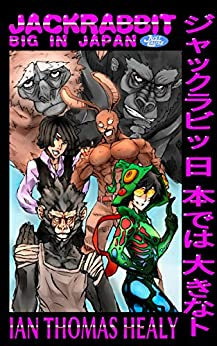Jackrabbit: Big in Japan (Just Cause Universe Book 11) by [Ian Thomas Healy, Billy Hooker, Allison M. Dickson]