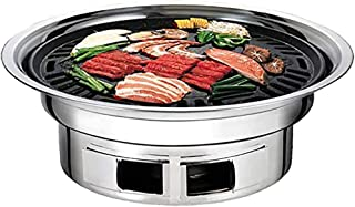 AJH Charcoal Barbecues Barbecue grill, Smoke-free Grill Household Charcoal Barbecue Grill, Maifan Stone Anti-stick Coating...