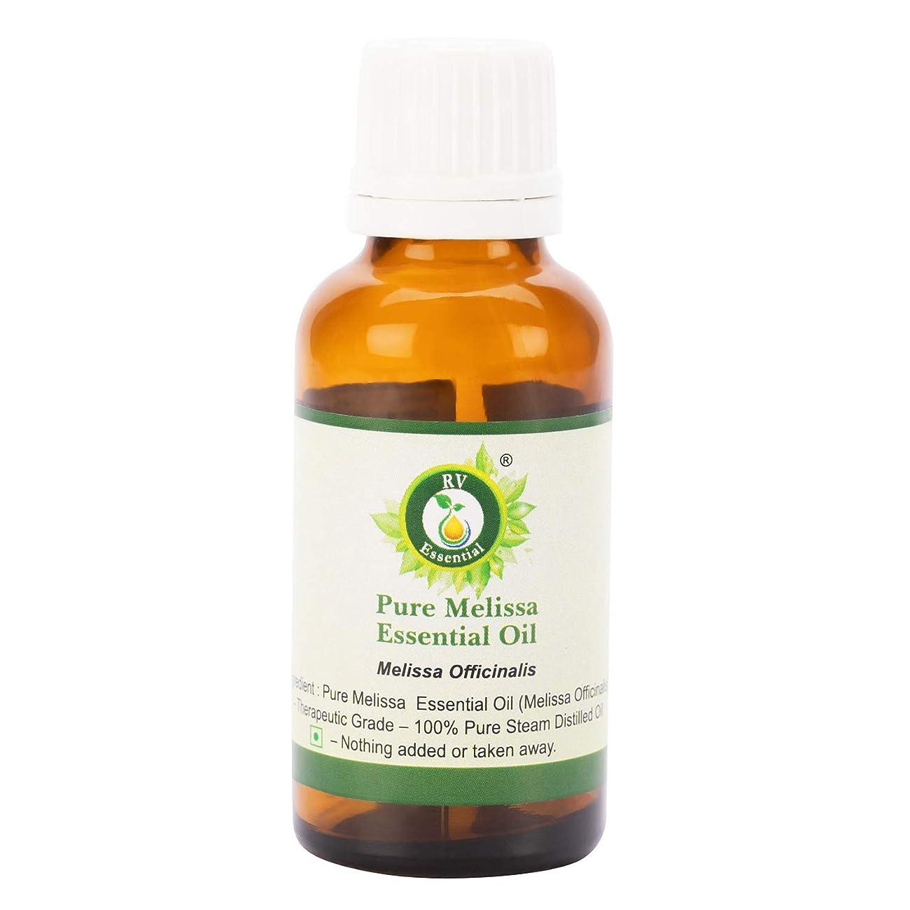 素朴な魅力飲食店ピュアエッセンシャルオイルメリッサ630ml (21oz)- Melissa Officinalis (100%純粋&天然スチームDistilled) Pure Melissa Essential Oil
