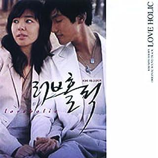 Lovehollic - KBS Mon/Tues Drama series