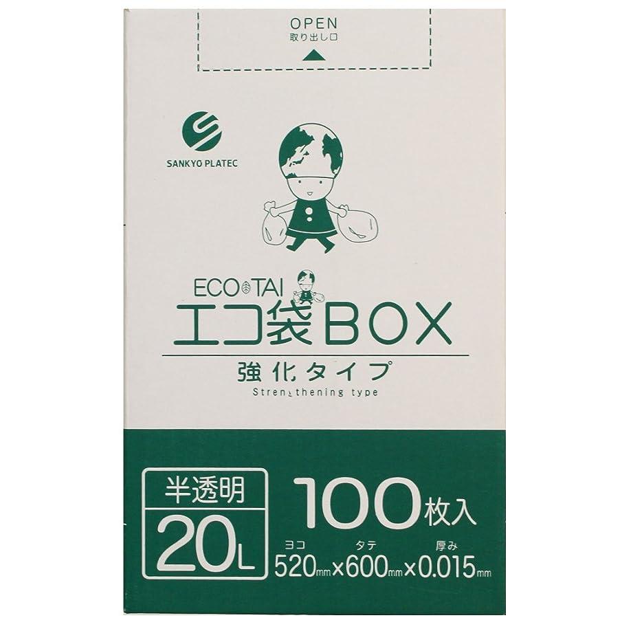 砂漠エーカー大通りポリ袋 ごみ袋 20L 半透明 0.015mm厚 ボックスタイプ Bedwin Mart (a_100枚)