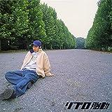 Taiwa feat.Momoe Shimano a.k.a. MOE'T...