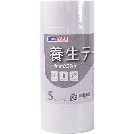 【Amazon 限定ブランド】ADHES 養生テープ 白 ガムテープ布 はがせる 窓ガラス 仮固定用 50mmⅹ25m 5巻入り (YC16-中粘着)