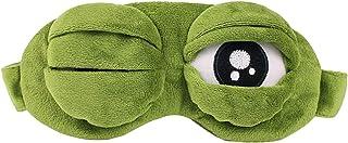 Deevoka 目隠し 3D立体型 カエル造形 睡眠ますく 洗える 安眠 疲労回復 失眠対策 極上の付け心地