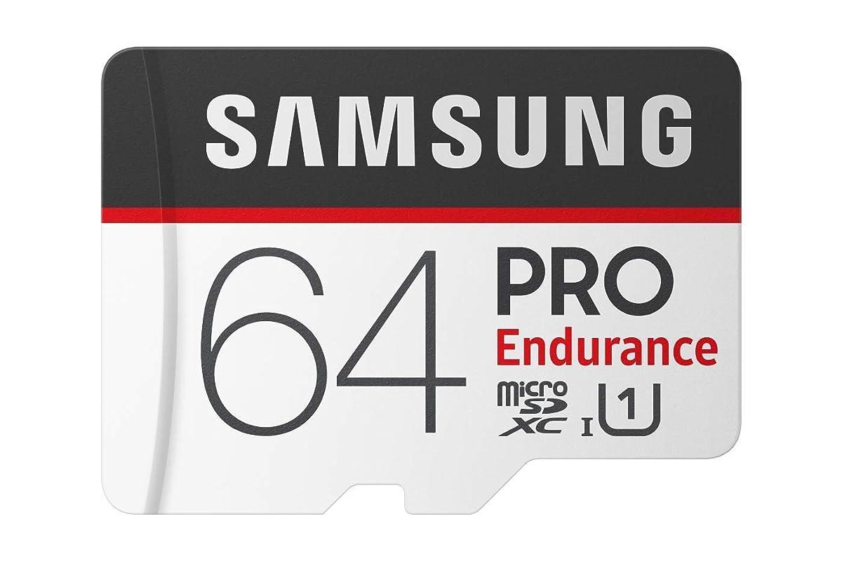 Samsung 高耐久設計 PRO Endurance microSDXC 64GB MB-MJ64GA SD変換アダプター付属 サムスン 海外パッケージ品