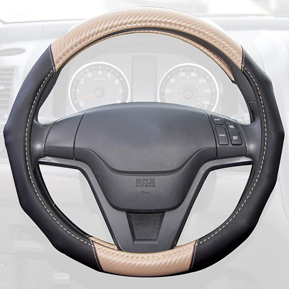 Motor Trend GripDrive Carbon Fiber Series - Steering Wheel Cover - Synthetic Leather Comfort Grip Handles (Beige)
