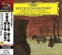 チャイコフスキー:交響曲第4-6番