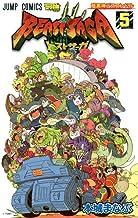 ビーストサーガ 5 (ジャンプコミックス)