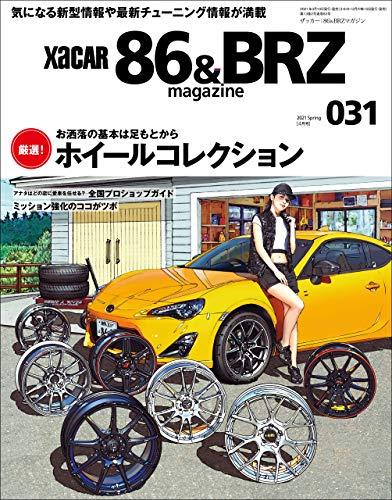 XACAR 86&BRZ magazine (ザッカーハチロクアンドビーアールゼットマガジン) 2021年 4月号 [雑誌]