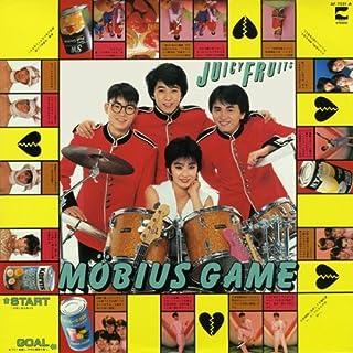 メビウス・ゲーム