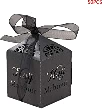 Usohiral 50 Pcs/Set Eid Mubarak Paper Gift Box Ramadan Islamic Party Decorations Wedding Candy Boxes Carved Papers Packaging