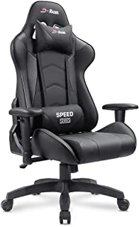 Homall Gaming Chair Racing Office Chair High Back Computer Desk Chair Leather Adjustable Swivel Manage Chair with Headrest and Lumbar Support (Black)