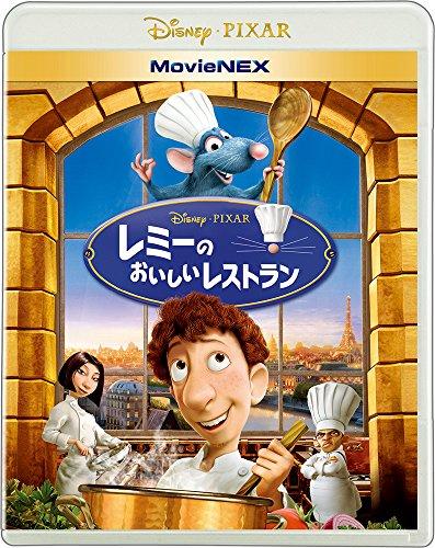 ウォルト・ディズニー・ピクチャーズ/ピクサー・アニメーション・スタジオ『レミーのおいしいレストラン』