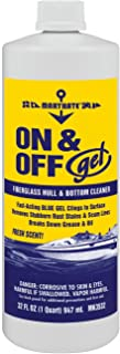 MaryKate On and Off Gel Hull 1-Quart Cleaner
