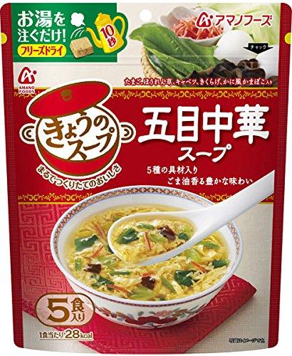 アマノフーズ フリーズドライ きょうのスープ 五目中華スープ 5食 24袋入