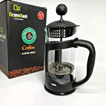 French Press, 350 ml, 3 cups