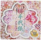 トーヨー おりがみ 桜千代紙コレクション 15cm角 860851