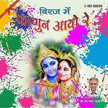 Biraj Mein Phaagun Aayo Re