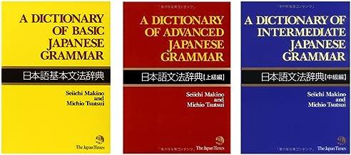 Best advanced japanese grammar lessons Reviews