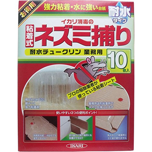 【お徳用 2 セット】 耐水チュークリン 業務用 10枚入×2セット