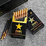 Green Tea Herbal Cigarettes Fruit Tea Smoke, Black Tea Jasmine Tea Chinese Herbal Cigarettes Tobacco-Free Nicotine-Free, Cigarette Substitutes (1949 Cigar (Rich and Fragrant Taste), 1 Pack)