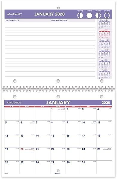 一目了然 2020 挂历台历 PM17028 8-12 月月 X 小有线网的执行情况