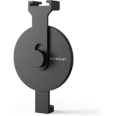 Moment Pro Tripod Mount for MagSafe ? Lightweight and Compact - Landscape