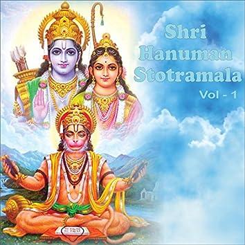 Shri Hanuman Stotramala, Vol. 1