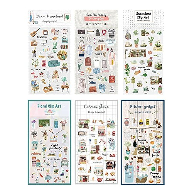 6 Sheets Set Kawaii Warm Homeland Home Stuff Corner Store Kitchen Gadget Succulent Plant Stationery Sticker Cute Scrapbooking Album Journal DIY Craft Decorative Label for Kids Boys Girls