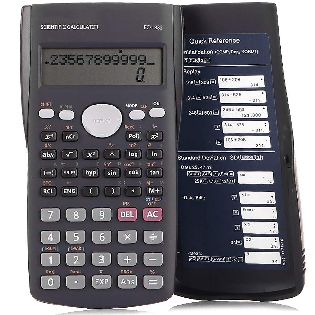 ケーブルカー事実事前に関数電卓2行多機能学校工学会計(関数電卓)