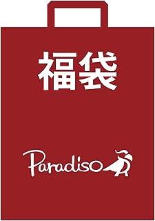 [パラディーゾ] 福袋5点セット パラディーゾ メンズ福袋2020