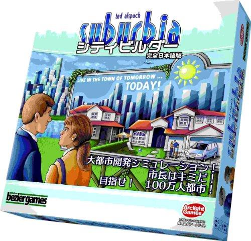 Stadt Bauer japanische Version des vollen (Japan Import / Das Paket und das Handbuch werden in Japanisch)