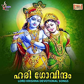 Hari Govindham
