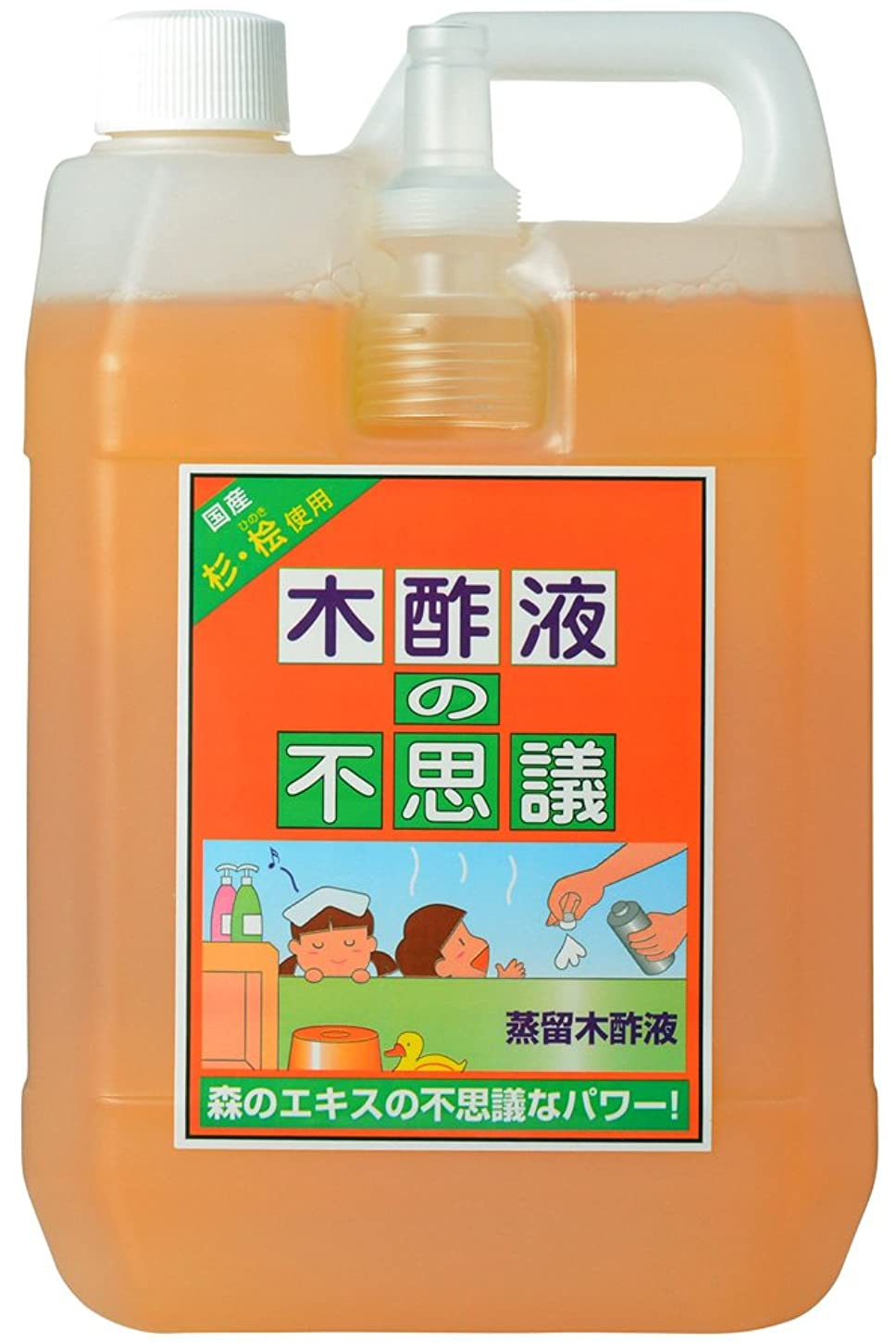 支配する無意識十年環境ダイゼン 蒸留木酢液 木酢液の不思議 2L