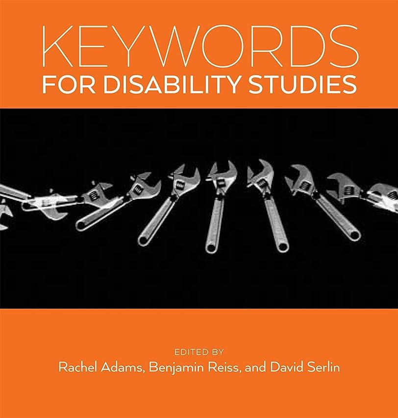葉うまくいけばスーパーマーケットKeywords for Disability Studies