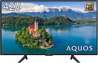 シャープ SHARP 42V型 フルハイビジョン 液晶 テレビ AQUOS USB外付けHDD対応 2T-C42BE1