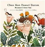Chon Man Dooset Daram: Because I Love You