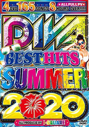 洋楽 DVD 4枚組全165曲 DIVAサマーベストが満を持して登場 DIVA BEST HITs SUMMER 2020 - I-SQUARE 4DVD 絶対王者 2020 DIVA 究極の夏シリーズ