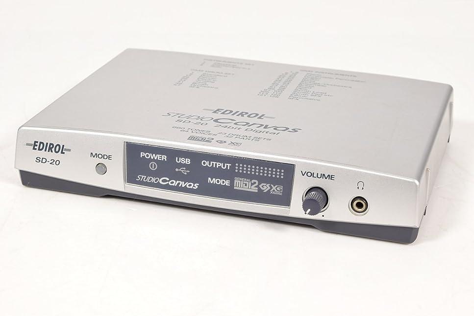 著作権根拠転用Roland / SD-20 ローランド シンプル総合音源モジュール