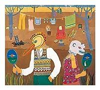 Ruth Is Stranger Than Richard by ROBERT WYATT (2014-11-26)