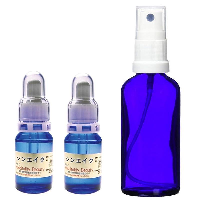 心からフェローシップ塩辛いHospitality Beauty シンエイク原液 20mL (SYN-AKE 美容液 2000mL 製造)