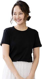 [神戸レタス] レディース シンプル クルーネック Tシャツ [C3909] 半袖