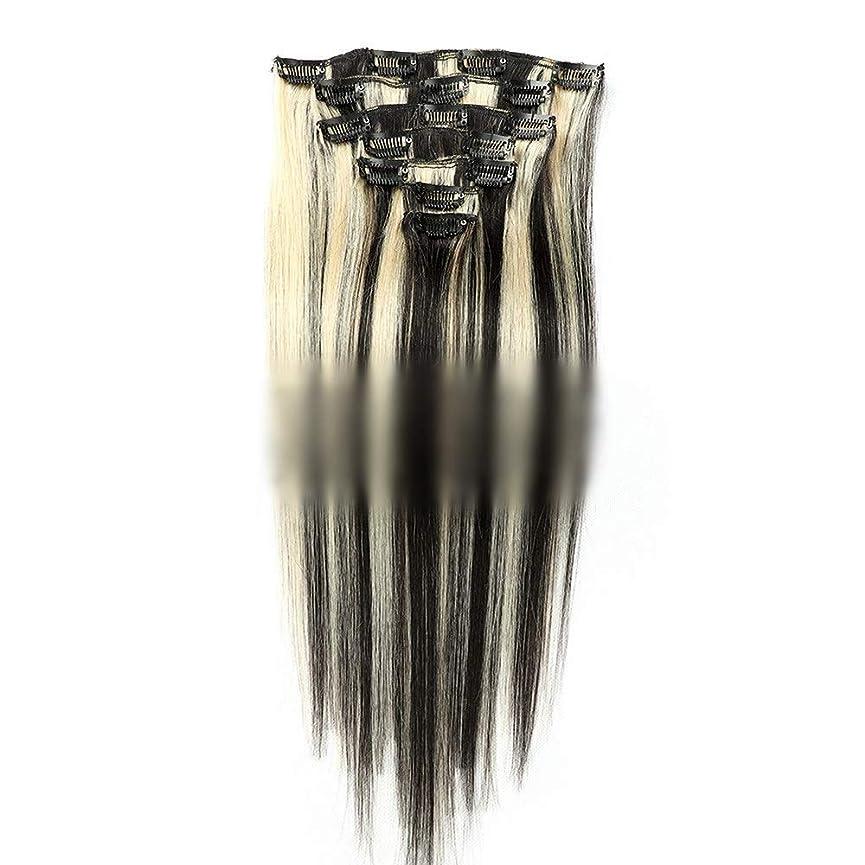 残るれる必要ないHOHYLLYA 本物のヘアエクステンションフルヘッドでストレートダブル横糸人間の髪の毛クリップ - 22インチ80 g#1B / 613アッシュブロンドと黒のコロロールプレイングかつら女性の自然なかつら (色 : #1B/613)