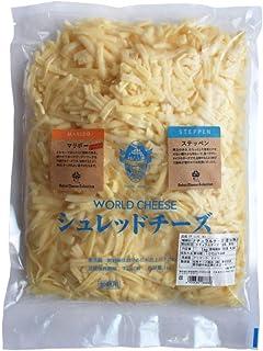 チーズ マリボ・ステッペンシュレッドチーズ 1kg セルロース不使用 無添加