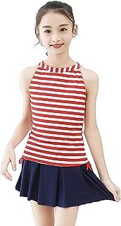 水着 キッズ 女の子 ガールズ水着 セパレート 女児水着 スクール水着 スイムウエア ストライプスカート かわいい 120 130 140 150