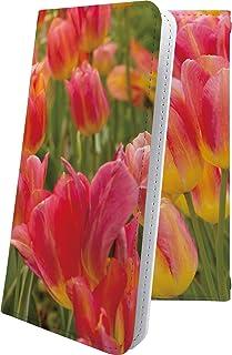 ZenFone4 Max ZC520KL ケース 手帳型 風景 自然 写真 ゼンフォン4 ゼンフォーン4 セルフィー 手帳型ケース 花柄 花 フラワー zenfone 4 和柄 和風 日本 japan 和