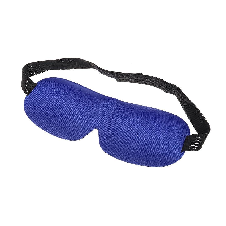 メタン計画急ぐROSENICE アイマスク 遮光 睡眠 軽量 目隠し 圧迫感なし 調節可能 3D睡眠マスク(ブルー)