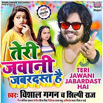 Teri Jawani Jabardast Hai