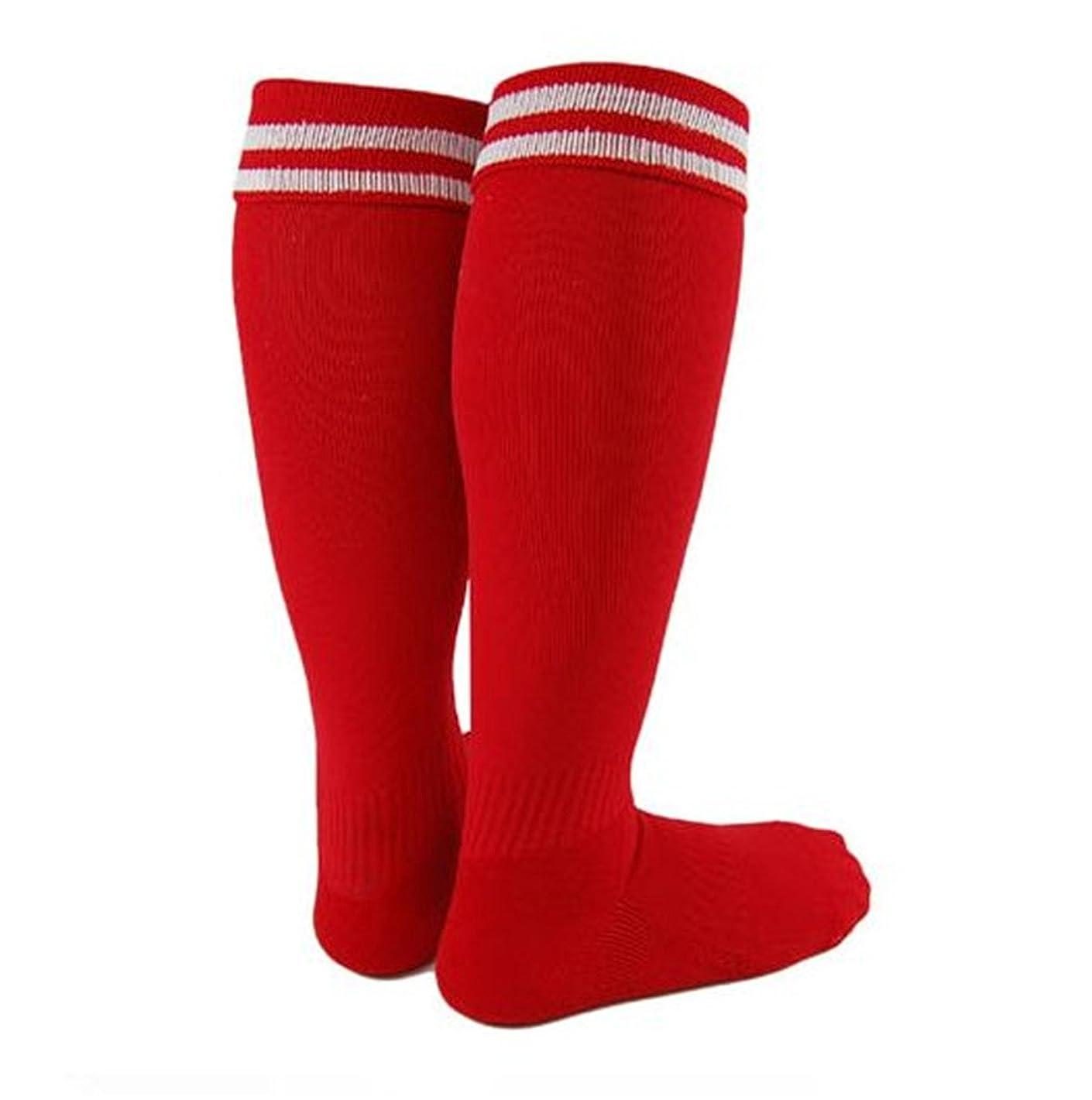 Lian LifeStyle Boy's 1 Pair Knee High Sports Socks for Baseball/Soccer/Lacrosse XL002 S Red